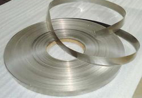 Nichrome Strip Supplier and Stockist